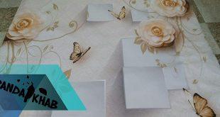خرید روتختی سه بعدی عروس