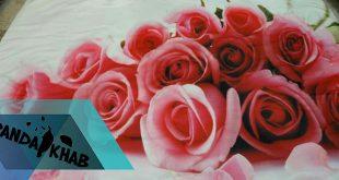 خرید روتختی طرح گل